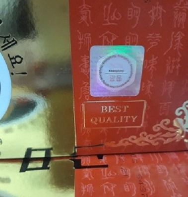An cung Ngưu Hoàng Hoàn Hàn Quốc - Vũ Hoàng Thanh Tâm có tem