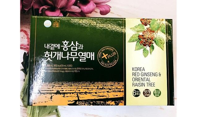 Bổ Gan Hồng Sâm Hàn Quốc