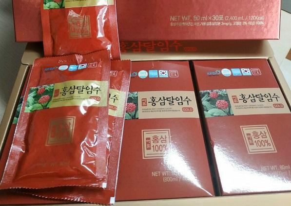 Nước hồng sâm nguyên chất 100% Premium Red Ginseng Liquid